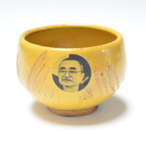 Akio Tea Bowl