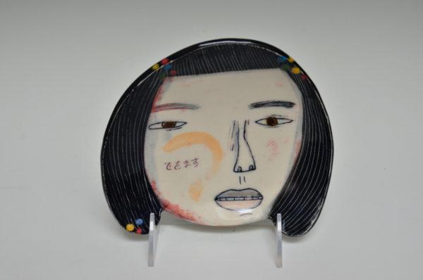 Kevin Snipes #8 Girl